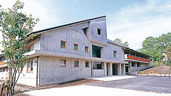 池ノ平セミナーハウス