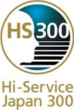 Hi-Service Japan 300