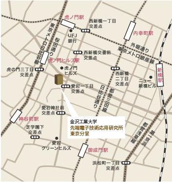 先端電子技術応用研究所 東京分室