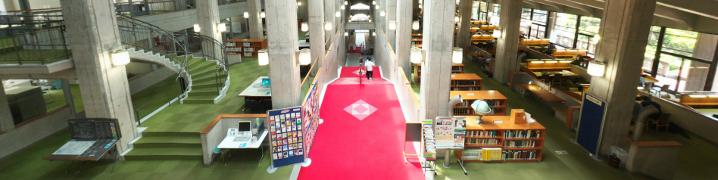 ライブラリーセンター