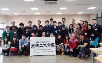 シンガポールとインドネシアの学生たちが金沢工業大学に到着