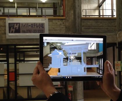 写真2 タブレット端末画面上の表示イメージ