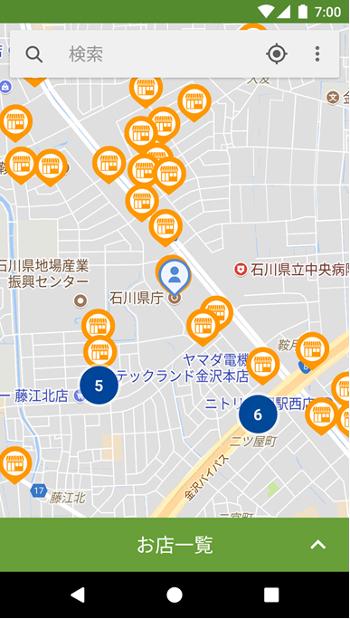 「プレまっぷ」画面イメージ。現在地付近の協賛店がマップ上に表示される