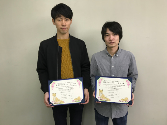 受賞した荻原さん(左)と小島さん(右)