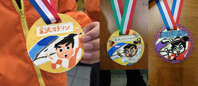 完成メダル3種