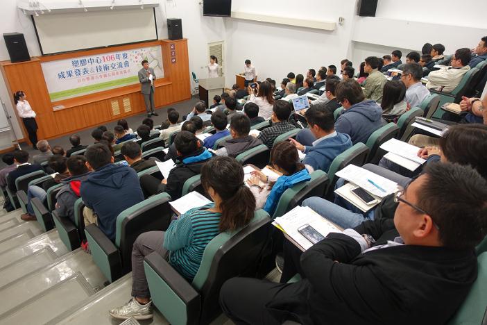 調印式および成果発表会&技術交流会に出席した企業担当者