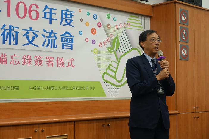 開会の辞を述べるPIDC邱政文(Zen-Wen Chiou)総副総經理