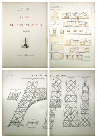 エッフェル塔の設計図