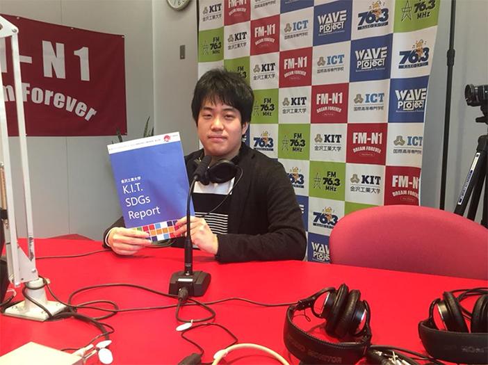 日本初の大学生によるSDGsに特化したラジオ番組