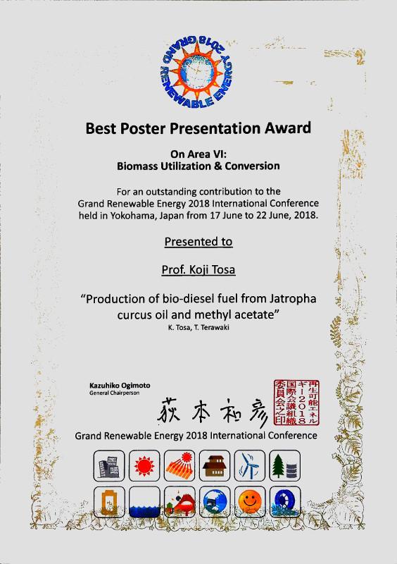 GRE2018 Best Poster Presentation Award