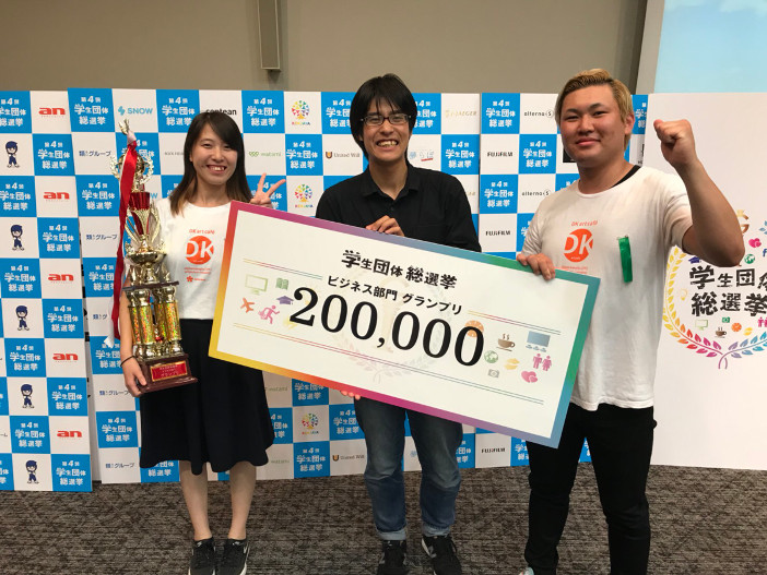 発表者(左から香林亜実さん、吉川友洋さん、澤田翔吾さん)