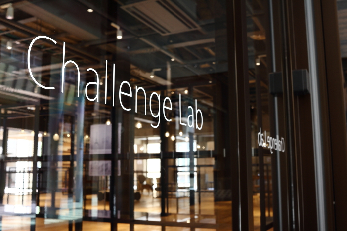 Challenge LabはMITのMedia Labをヒントに開設された