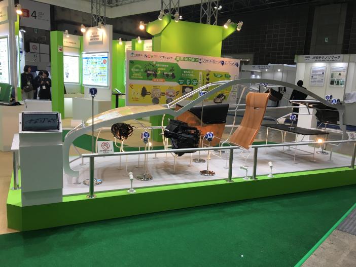 自動車へのCNFの社会実装は世界初(昨年12月に開催されたエコプロ2018で展示)