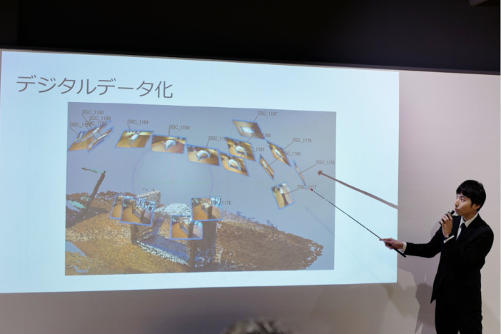 石橋の3Dモデリング。写真を複数集めることで自動的に生成