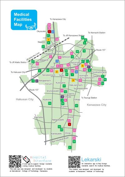 チャットボットのQRコード付き、「市内医療機関施設一覧」英語版パンフレット改定版(PDF)