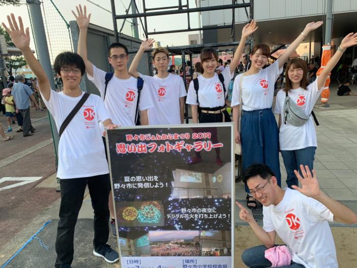 イベントを企画したDK art cafeプロジェクトのメンバー