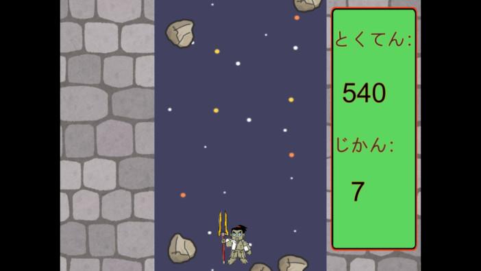 金沢マラソンを隕石から守れ!としまるくんインベーダーゲーム