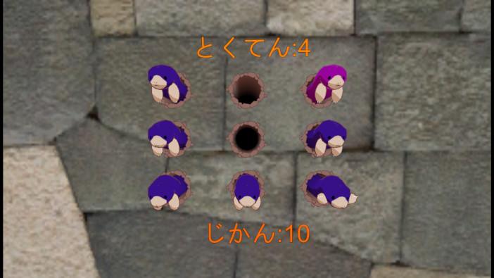 金沢城の石垣を守れ!モグラたたきゲーム