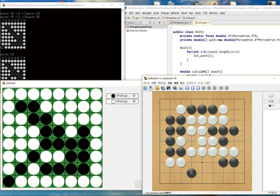 人工知能プロジェクトの開発画面。囲碁やオセロゲームの好手を人工知能に学習させていく
