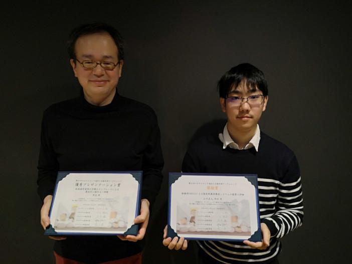 指導教員の中沢実教授と山下正人さん。ダブル受賞となった