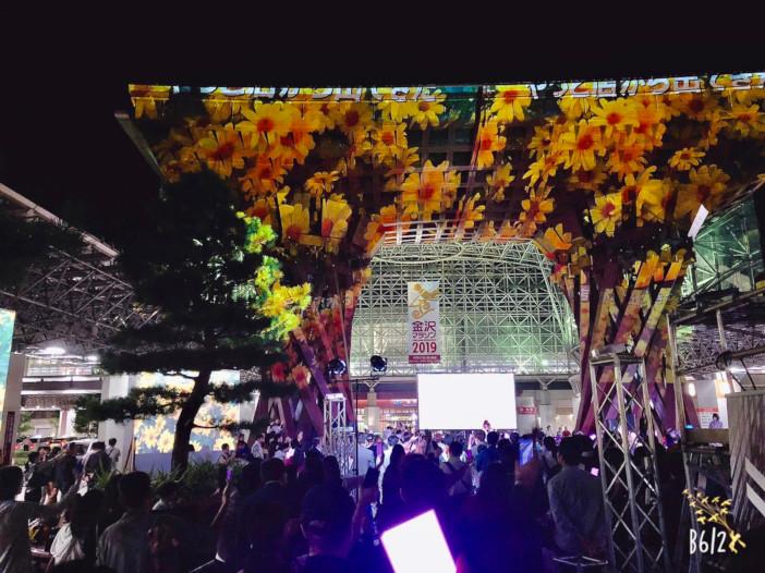 グランドフィナーレとして行われた「光の花畑」