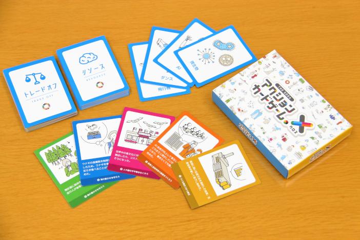 『THE SDGs Action cardgame「X(クロス)」』日本語版