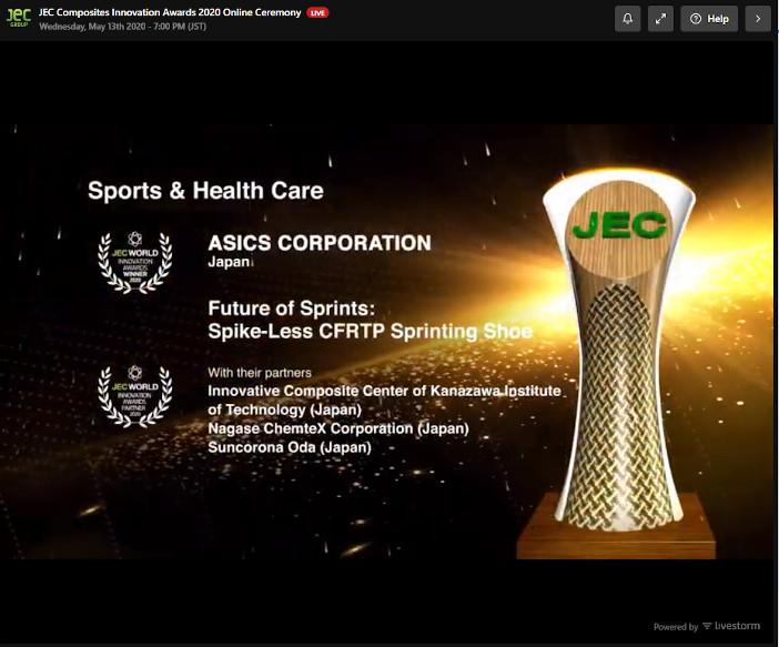 5月13日正午(フランス時間)より行われた「JEC Innovation Awards 2020」オンライン表彰式の模様