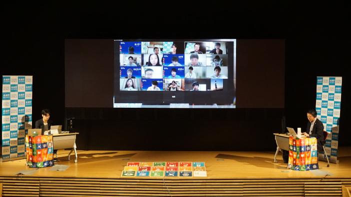第1回オンライン学習支援 最終発表会の様子