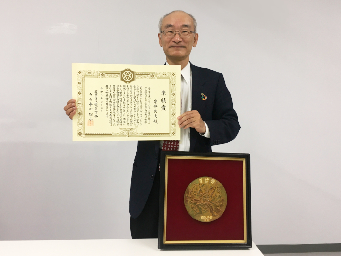 泉井良夫教授