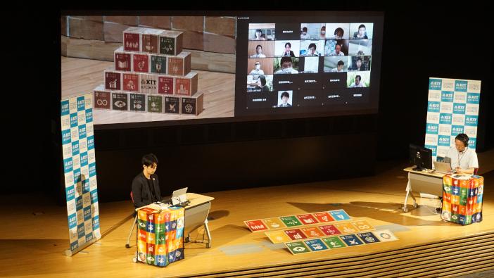 第1回SDGsイノベーション教育サミット