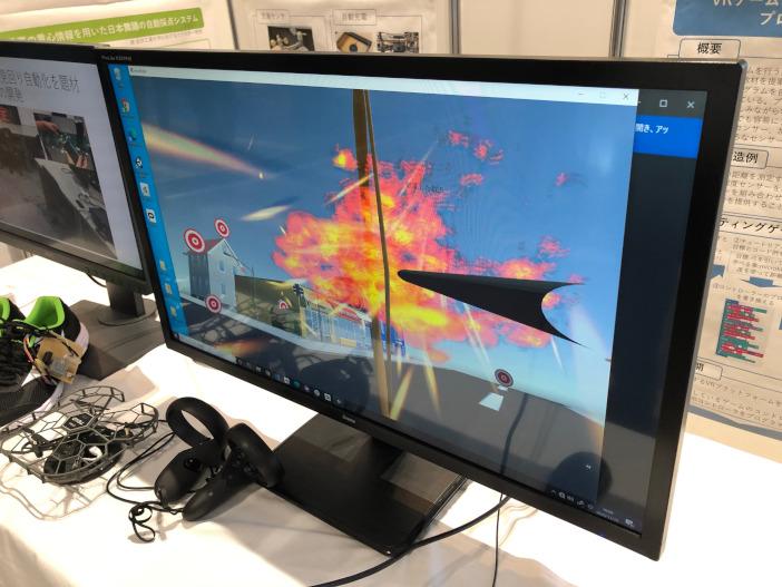 VRゲームコントローラーでプログラミングを学ぶ教材デモ