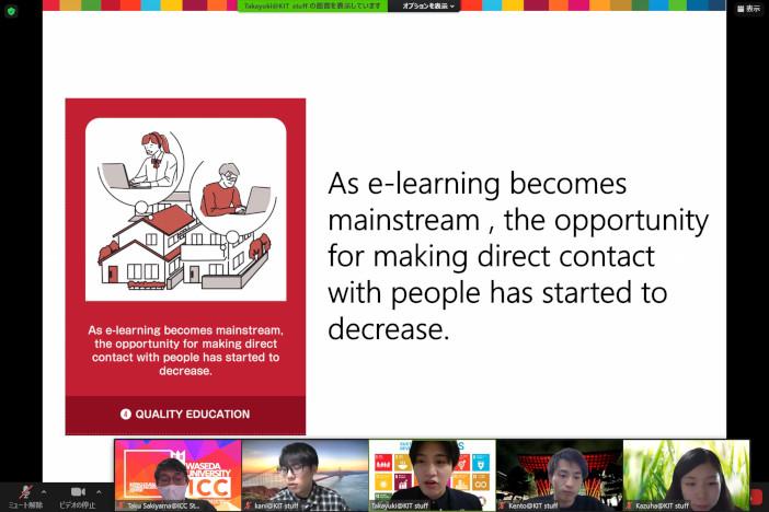"""参加者は""""THE SDGsアクションカードゲーム X""""で交流を深めた"""