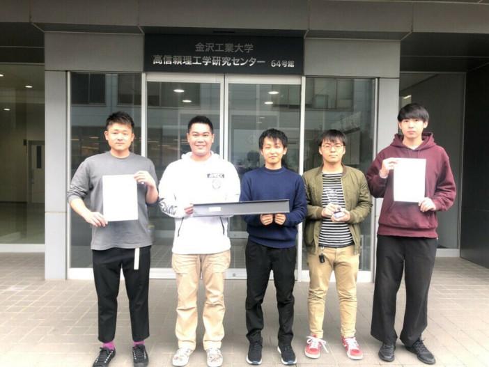 優勝した金沢工業大学チーム(左より船越雅人さん、片山祐樹さん、齋藤拓也さん、大平裕介さん、遠藤将輝さん)