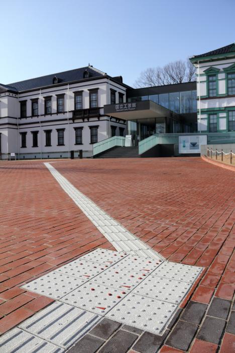 国立工芸館前に敷設されたコード化点字ブロック