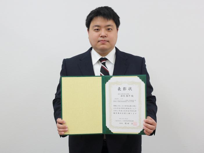鈴木隆平さん