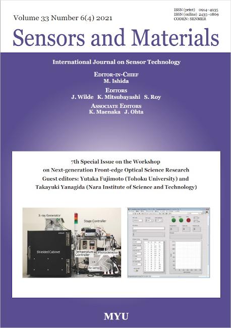 国際論文誌「Sensors and Materials」の表紙