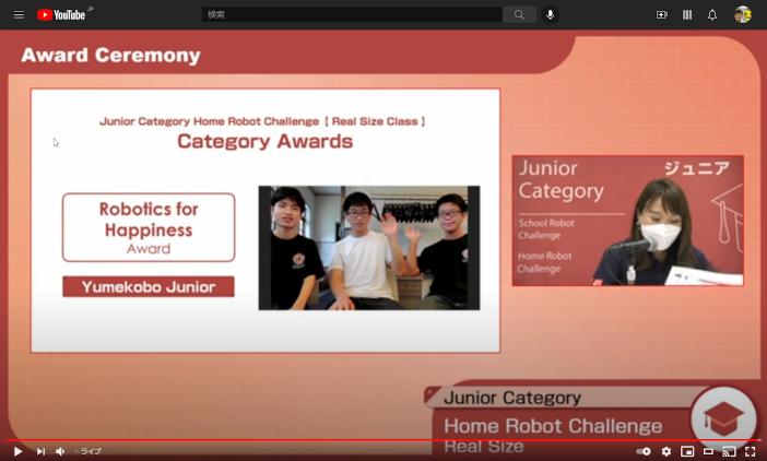 Yumekobo Juniorチーム(大会表彰式の配信より)