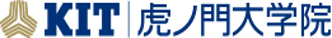 KIT虎ノ門大学院