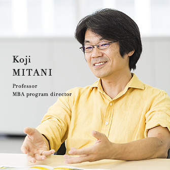 Koji MITANI Professor MBA program director