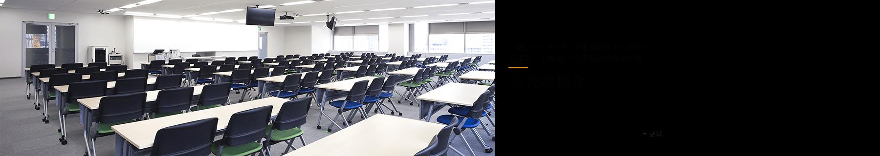 実践力のある経営人材を養成 MBAの学位を目指す方へ