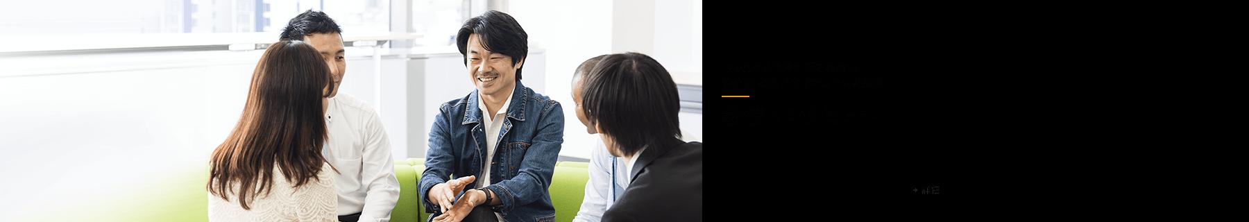 MBAという枠に縛られない自由度の高いカリキュラムを実現 教授インタビュー