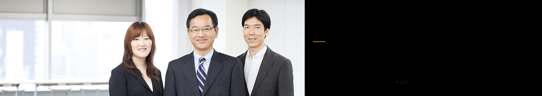 """日本初の修士""""知的財産マネジメント""""が最短1年で取得可能 教授インタビュー"""