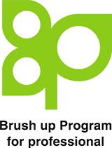Brush up Program for professional