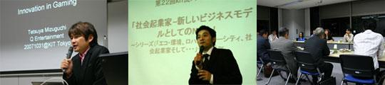 座談会イメージ写真